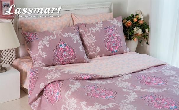 Скидка на Полутораспальные, двуспальные и еврокомплекты постельного белья из макросатина или хлопка от интернет-магазина Lassmart. Скидка до 57%