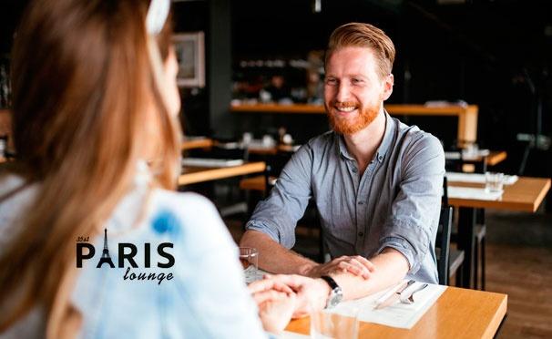 Скидка на Романтический или дружеский ужин в кафе Paris Lounge со скидкой до 52%