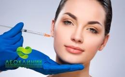 Плазмотерапия и чистка лица
