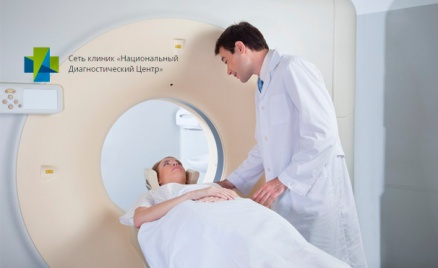 МРТ + консультация невролога
