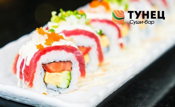 Скидка на Любые сеты из нового меню с доставкой от сети суши-баров «Тунец». Скидка 50%