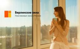 Пластиковые окна Melke, Veka и Rehau
