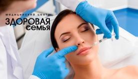 «Ботокс», подтяжка кожи, мезотерапия