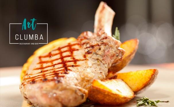 Скидка на Все меню и напитки в баре-ресторане Art Clumba: лапша удон с говядиной, стейк «Рибай», скумбрия на гриле, шашлык, пицца, бургеры и не только! Скидка 50%