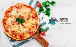 Онлайн-пиццерия «Слайс пицца»