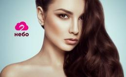 Окрашивание и уход за волосами