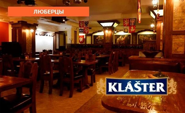 Скидка на Всё меню и напитки в баре Klaster в Жулебино со скидкой до 50%
