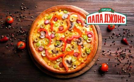 Пицца в пиццериях «Папа Джонс»
