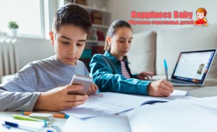 Онлайн-курсы от Happiness Baby