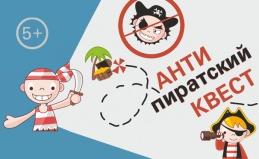 Детская шоу-программа на теплоходе