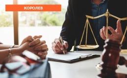 Консультация юриста и другие услуги