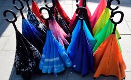 Антизонт Unbrella от Shoppingmsk