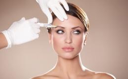 Botox, увеличение губ, эпиляция