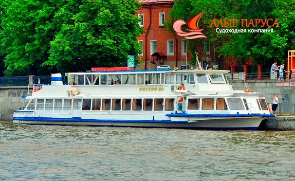 Скидка на Захватывающая прогулка на теплоходе по Москве-реке через весь центр столицы в будни и выходные от судоходной компании «Алые паруса»