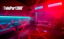 TelePort360°: VR-игры, караоке, кино