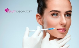 Косметология в Beauty Laboratory