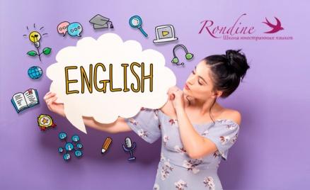 Изучение 7 иностранных языков