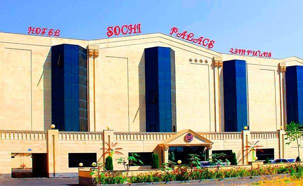 Скидка на Отдых для двоих или четверых в Армении в отеле Sochi Palace 4* с завтраками и экскурсиями по Еревану, в Гарни и Гегард, на озеро Севан, курорты Джермук и Цахкадзор. Скидка 50%