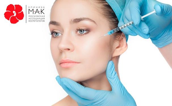 Скидка на Скидка до 86% на 1, 3 или 5 сеансов плазмотерапии лица, шеи, рук, декольте или кожи головы в сети клиник «МАК»