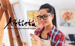 Онлайн-курсы живописи от Artista