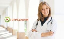 Прием гинеколога и кардиолога