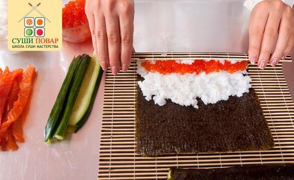 Скидка на Мастер-классы по приготовлению суши для одного или двоих в школе суши-мастерства «Суши Повар». Скидка до 72%
