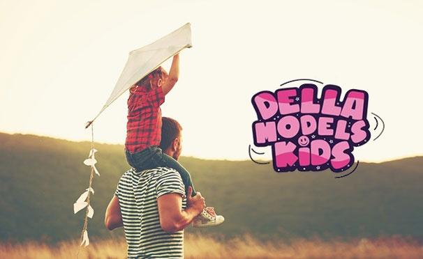 Скидка на Фотосессия с макияжем, постановкой поз, обработкой фотографий и не только в модельной студии Della Models. Скидка до 54%