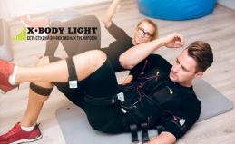 EMS-тренировки в студии X-Body Light