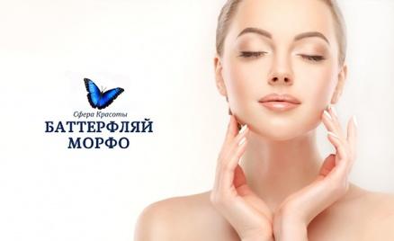 Чистка лица, микротоки, лимфодренаж