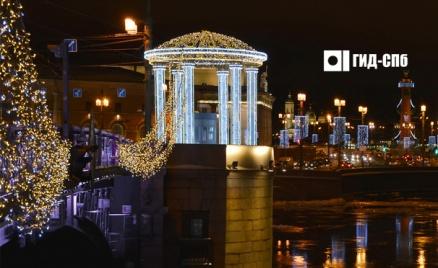 Экскурсия «Новогодний Петербург»