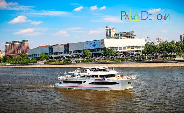 Скидка на Прогулка по Москве-реке для взрослых и детей на стильной яхте-ресторане люкс-класса «Palma De Сочи». Скидка до 52%