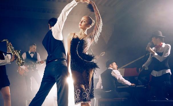 Скидка на 4, 8 или 12 занятий аргентинским танго в танго-мастерской KOtango со скидкой до 65%