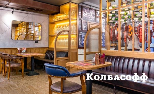 Скидка на Любые блюда и пенные напитки в ресторанах «Колбасофф» на «Электрозаводской» и «Октябрьском Поле»: бостонские свиные ребрышки, шашлык из говядины, мидии в томатном соусе и многое другое! Скидка до 50%