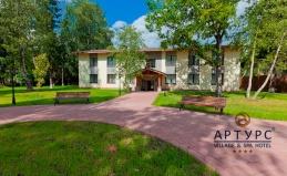 Отель «Артурс Village & Spa»