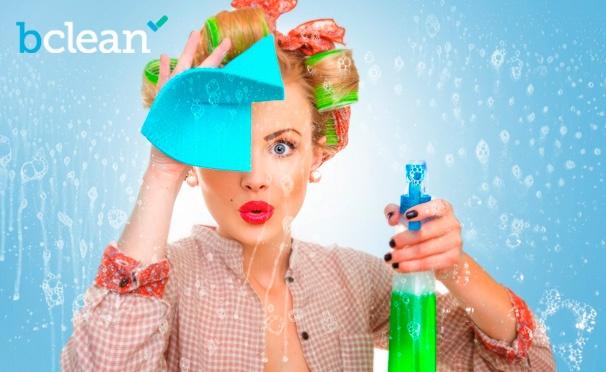 Скидка на Суперцены на уборку квартир от компании BClean. Подарите отдых своим любимым!