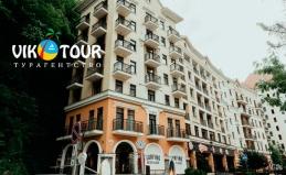 Отель Valset Apartments Azimut