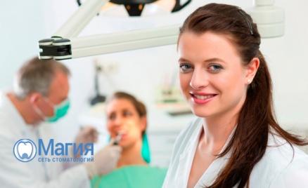 Чистка и лечение зубов, брекеты