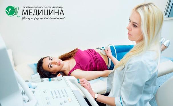 Скидка на УЗИ щитовидной железы, молочных желез, предстательной железы, органов малого таза, печени, желчных протоков, почек и не только в лечебно-диагностическом центре «Медицина». Скидка 73%