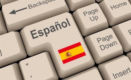 Онлайн-курс испанского языка