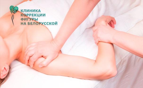 """Скидка на Массаж спины, мануальная диагностика позвоночника, консультация специалиста в «Клинике коррекции фигуры на """"Белорусской""""». Скидка до 73%"""