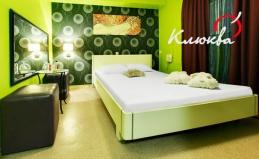 Отдых для двоих в отеле «Клюква»