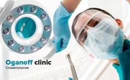 Услуги стоматологии «Дентомед»