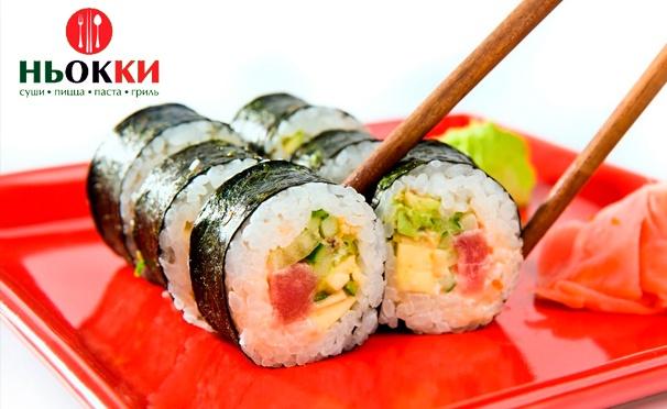 Скидка на Скидка 50% на все меню кухни и скидка 30% на напитки в сети кафе итальянской и японской кухни «Ньокки»