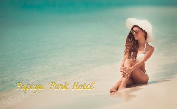 Скидка на От 2 до 8 дней с возможностью продления в отеле Papaya Park Hotel на Черном море. Скидка 50%