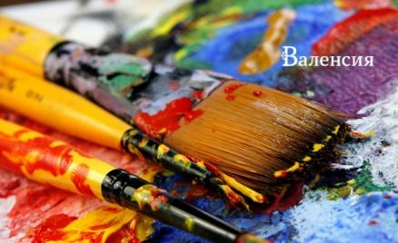 Курсы рисования в студии «Валенсия»