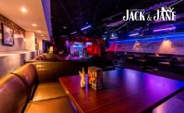 Все меню в баре Jack & Jane