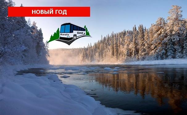 Скидка на Новогодние каникулы в Карелии от туроператора Karelia-Line со скидкой до 67%