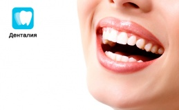 Чистка и отбеливание зубов