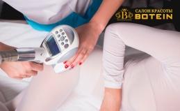 LPG-массаж, кавитация, обертывание