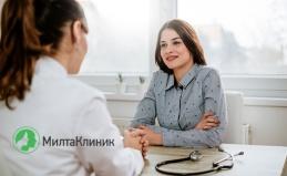 Прием гинеколога в «Милта Kлиник»